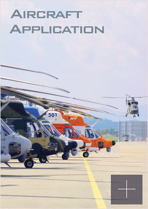 Aircraft Application